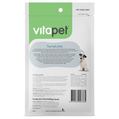Vitapet Jerhigh Duck Stick Treats For Dogs 80gm