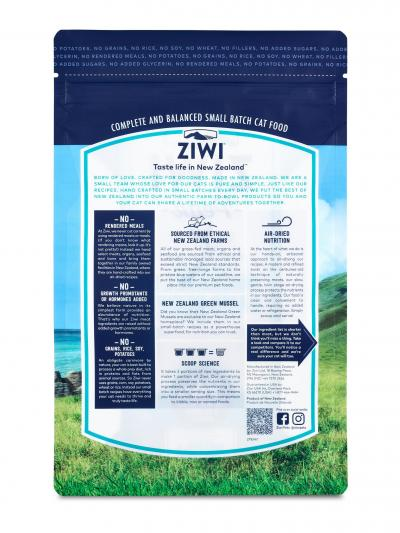 Ziwi Peak Grain Free Mackerel And Lamb Kitten And Adult Air Dried Meat Cat Food 1kg
