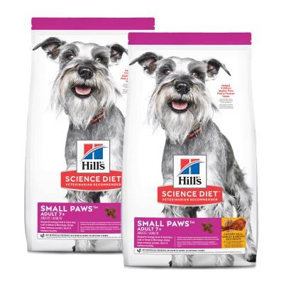 Hills Science Diet Small Paws Chicken Meal Barley Brown Rice Recipe 7+ Mature/Senior Dry Dog Food 3kg