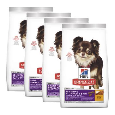 Hills Science Diet Sensitive Stomach And Skin Chicken Recipe Small/Mini Adult Dry Dog Food 7.24kg