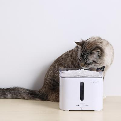 PETKIT Eversweet 2litre Water Drinking Fountain Bowl For Dogs And Cats White Series 2