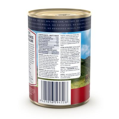Ziwi Peak Grain Free Venison Puppy And Adult Canned Wet Meat Dog Food 12 x 390gm