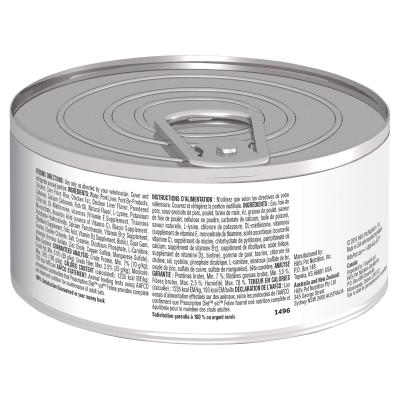 Hills Prescription Diet Feline y/d 156g x 24 Canned Wet Cat Food (1496)