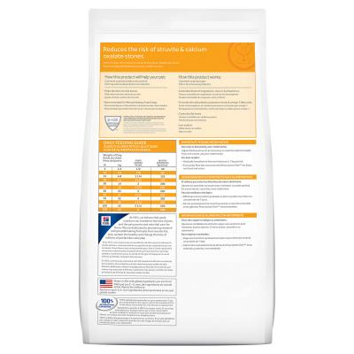 Hills Prescription Diet Canine c/d Urinary Care Multicare Chicken Dry Dog Food 3.85kg (10111)