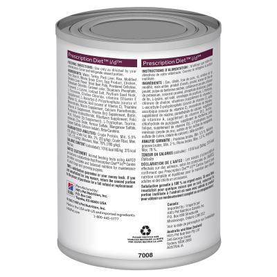 Hills Prescription Diet Canine i/d Digestive Care Canned Wet Dog Food 370gm x 12 (7008)