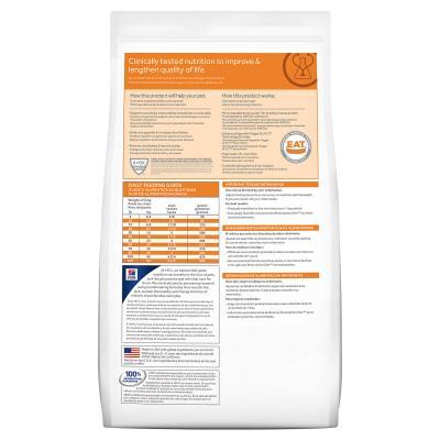 Hills Prescription Diet Canine k/d Kidney Care Chicken Dry Dog Food 7.98kg (8622)