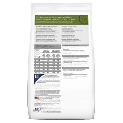 Hills Prescription Diet Canine Metabolic + Mobility Weight Plus Joint Care Chicken Dry Dog Food 21.6kg (10044)