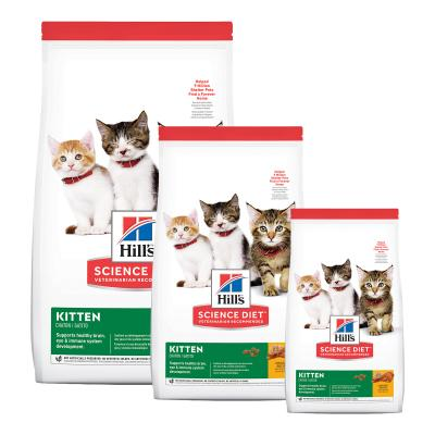 Hills Science Diet Healthy Kitten Chicken Recipe Dry Cat Food 15.58kg