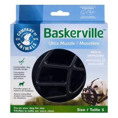 Company Of Animals Baskerville Ultra Comfortable Adjustable Muzzle Size 5 For Dogs