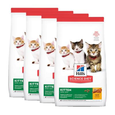 Hills Science Diet Kitten Chicken Recipe Dry Cat Food 16kg (10308HG)