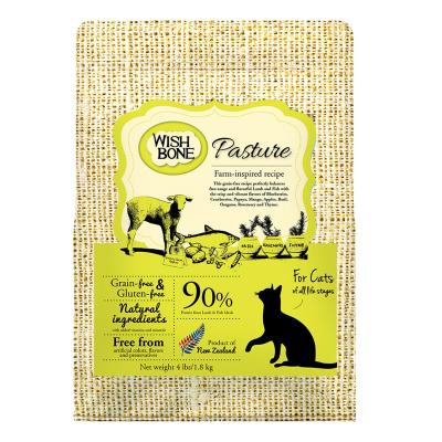 Wishbone Pasture Lamb Grain Free Dry Cat Food 1.81kg
