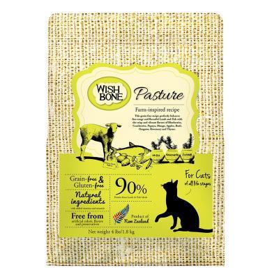 Wishbone Pasture Lamb Grain Free Dry Cat Food 1.81kg