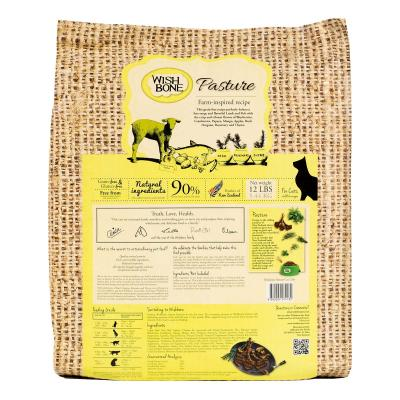 Wishbone Pasture Lamb Grain Free Dry Cat Food 5.44kg