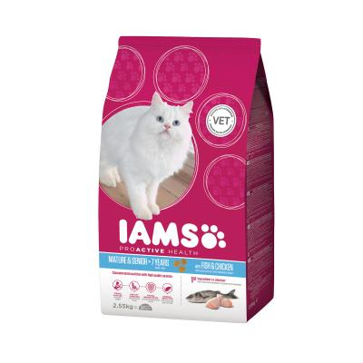 Iams Hairball Control Chicken And Ocean Fish Adult/Mature +7 Years Dry Cat Food 2.55kg