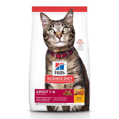 Hills Science Diet Chicken Recipe Adult Food Plus Minx Litter For Cats