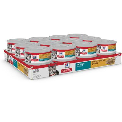 Multipet Plus - Hills Science Diet Wet And Dry Food For Less Active Dogs And Cats