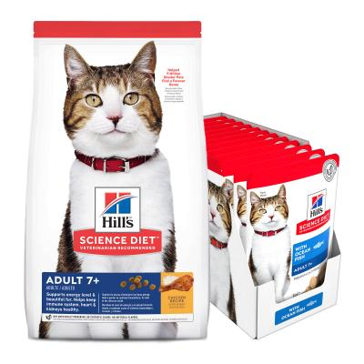 Hills Science Diet Active Longevity Chicken 7+ Mature Cat Food 6kg With Ocean Fish Mature 7+ Wet Pouches 85g x 12