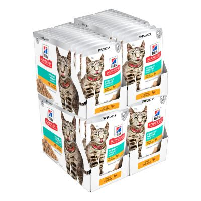 Hills Science Diet Perfect Weight Chicken Adult 1+ Pouches Wet Cat Food 85gm x 48