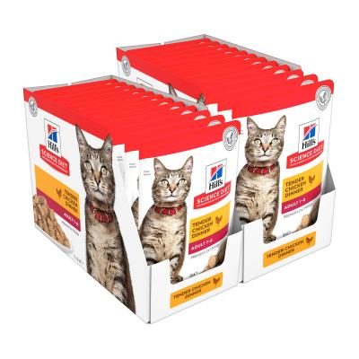 Hills Science Diet Optimal Care Chicken Adult 1-6 Years Pouches Wet Cat Food 85gm x 24