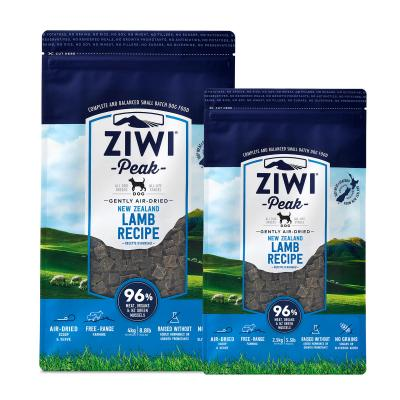 Ziwi Peak Grain Free Lamb Puppy And Adult Air Dried Meat Dog Food 6.5kg