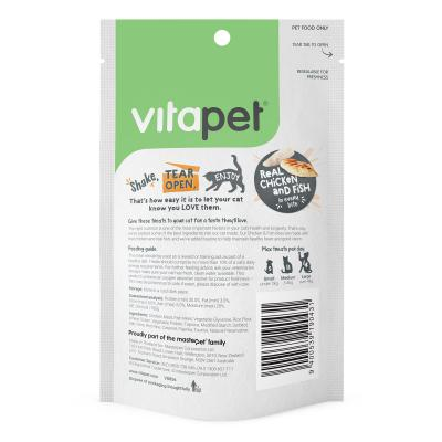 Vitapet Natural Chicken And Fish Bites Treats For Cats 85g