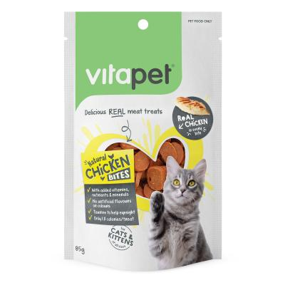 Vitapet Natural Chicken Bites Treats For Cats 85g