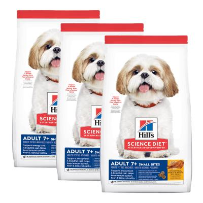 Hills Science Diet Chicken Meal Barley Brown Rice Recipe Small Bites Mature/Senior 7+ Dry Dog Food 6kg