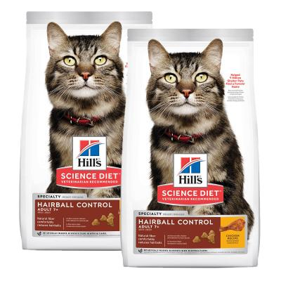 Hills Science Diet Hairball Control Chicken Recipe 7+ Mature/Senior Dry Cat Food 8kg