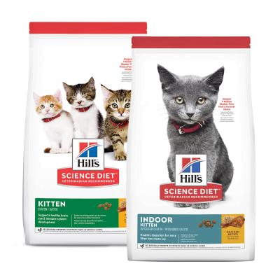 Budget Plus - Hills Science Diet Dry Food For Kittens And Cats