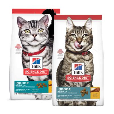 Budget Plus - Hills Science Diet Life Care Dry Food For Cats