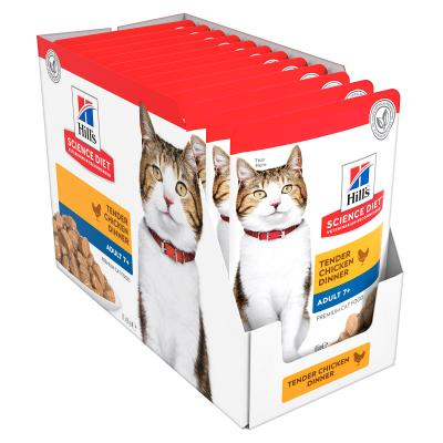 Hills Science Diet Active Longevity Chicken Mature/Senior 7+ Pouches Wet Cat Food 85gm x 12