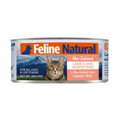 Feline Natural Grain Free Lamb And King Salmon Feast Canned Wet Meat Cat Food 85gm x 24