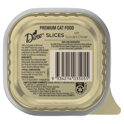 Dine Slices Succulent Chicken Adult Canned Tray Wet Cat Food 85gm x 7