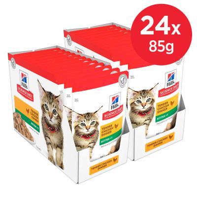 Hills Science Diet Tender Chicken Dinner Kitten Pouches Wet Cat Food 85gm x 24