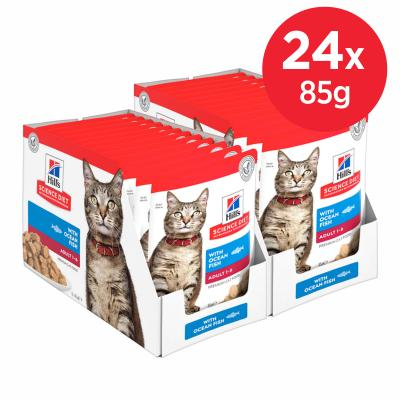 Hills Science Diet Optimal Care Ocean Fish Adult 1-6 Years Pouches Wet Cat Food 85gm x 24