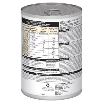 Hills Science Diet Savoury Stew With Chicken And Vegetables Puppy/Junior Canned Wet Dog Food 363gm x 12  (1428)