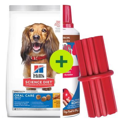 Hills Science Diet Oral Care Dental Food For Dogs Plus KONG Dental Treats