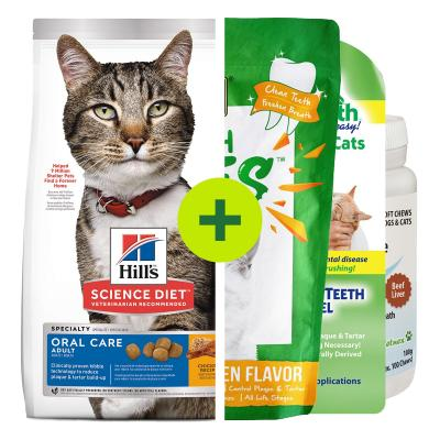 Hills Science Diet Oral Care Dental Food Plus Dental Care For Cats