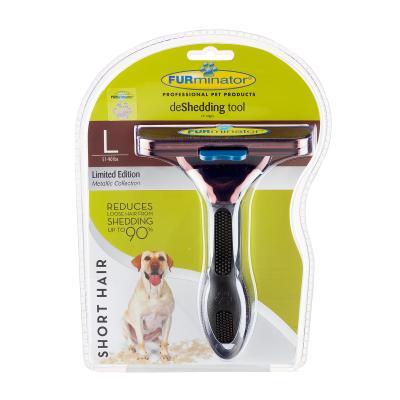 FURminator Deshedding Brush Comb Tool Metallic Bronze For Short Hair Large Dogs