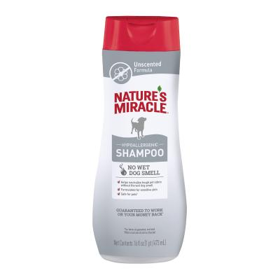 Natures Miracle Hypoallergenic Odour Control Unscented Shampoo For Dogs 473ml