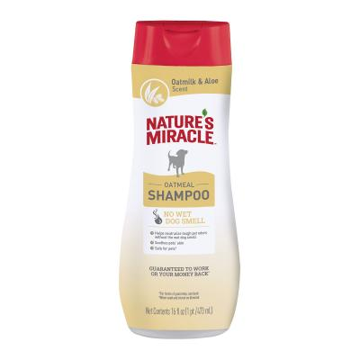 Natures Miracle Oatmeal Odour Control Oatmilk & Aloe Scent Shampoo For Dogs 473ml