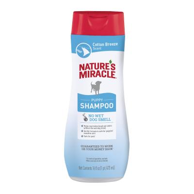 Natures Miracle Puppy Odour Control Cotton Breeze Scent Shampoo For Dogs 473ml