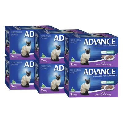 Advance Succulent Turkey Adult 1+ Years Tray Canned Wet Cat Food 85gm x 42