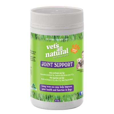 Vets All Natural Joint Support Powder Nutritional Supplement For Dogs 500g