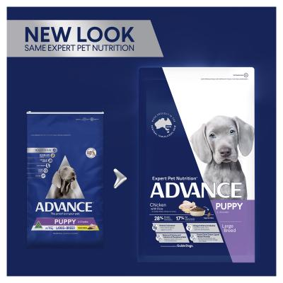Advance Chicken Large/Giant Breed Puppy 2-21 Months Dry Dog Food 40kg