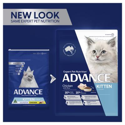 Advance Chicken With Rice Kitten 2-12 Months Dry Cat Food 3kg