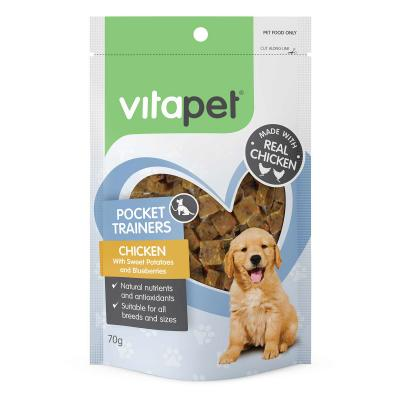 Vitapet Pocket Trainers Chicken With Sweet Potatoes And Blueberries Treats For Dogs 70g