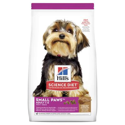 Hills Science Diet Small Paws Lamb And Brown Rice Small/Toy/Mini Breed Adult Dry Dog Food 2.04kg