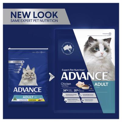Advance Chicken Adult 1-8yrs Dry Cat Food 3kg