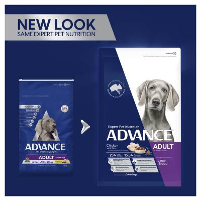 Advance Chicken Large/Giant Breed Adult 21 Months - 5 Years Dry Dog Food 40kg